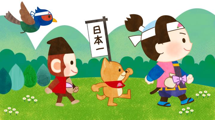「桃太郎」by榎本はいほ