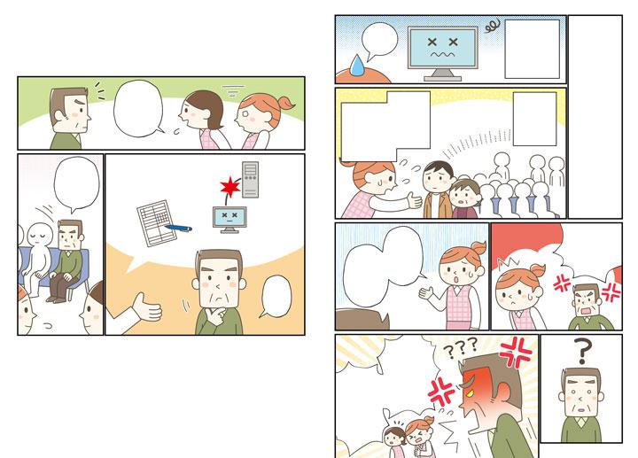 NICHI MEDICAL COMMUNICATIONわかばちゃんの接遇マナーcase3