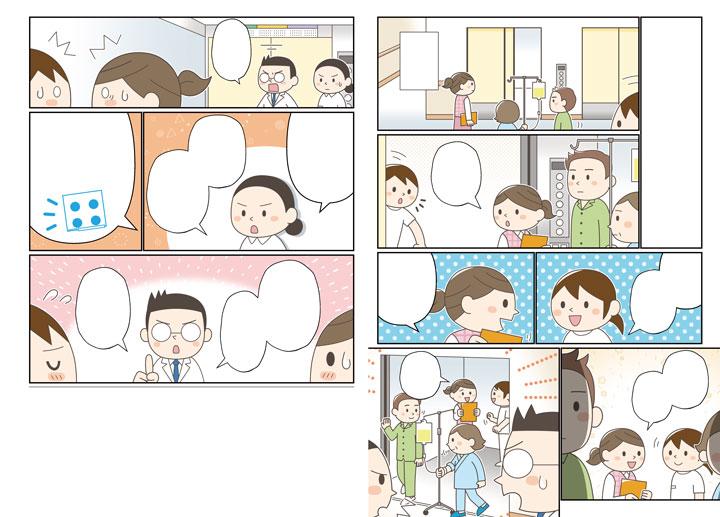 NICHI MEDICAL COMMUNICATIONわかばちゃんの接遇マナーcase6