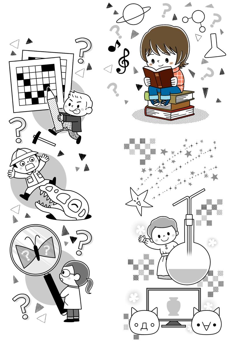 コスミック出版「クロスワードプラザ」榎本はいほ